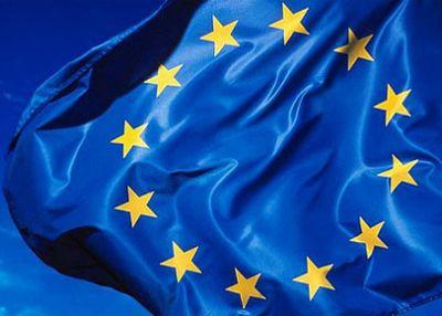 Свечана церемонија потписивања уговора о донацији и Форум за тражење партнера за Програм прекограничне сарадње Србија - Босна и Херцеговина и Програм прекограничне сарадње Србија - Црна Гора